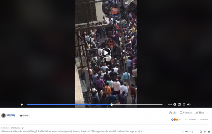 No, this is not a video showing Rohingya refugees harassing workers