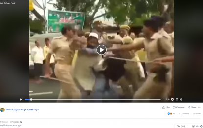 This video from 2015 shows police hitting Islamic seminary