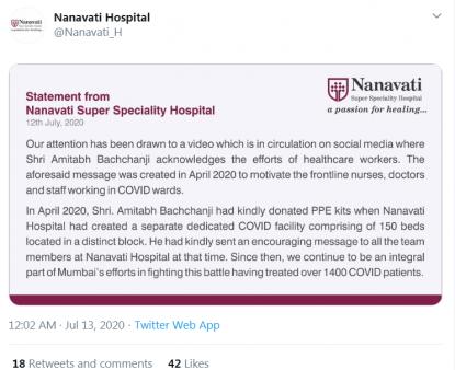 COVID-19 Positive Aishwarya Rai Bachchan & Aaradhya Shifted To Nanavati Hospital