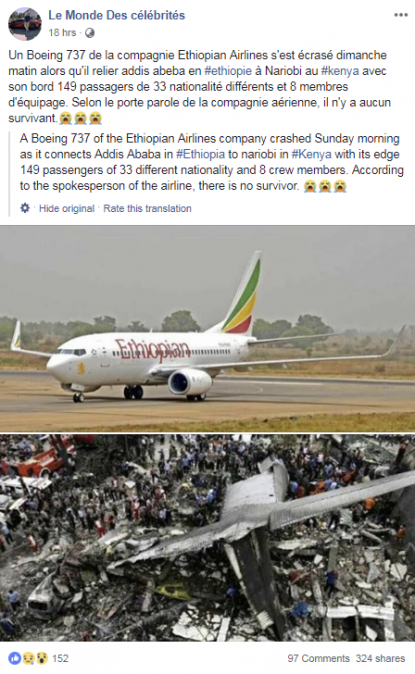 No, these pictures do not show scenes from the Ethiopian
