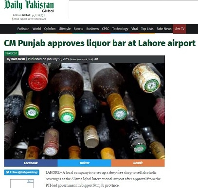 No, the Pakistani government has not granted the Lahore