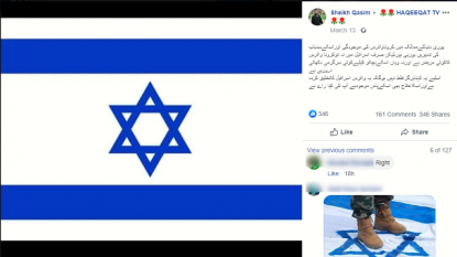Hoax claim circulates online that Israel has no COVID-19 cases ...