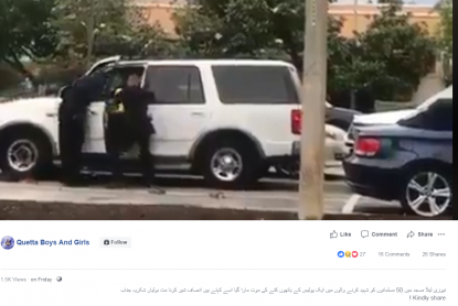 No, this video does not show police shooting dead a man