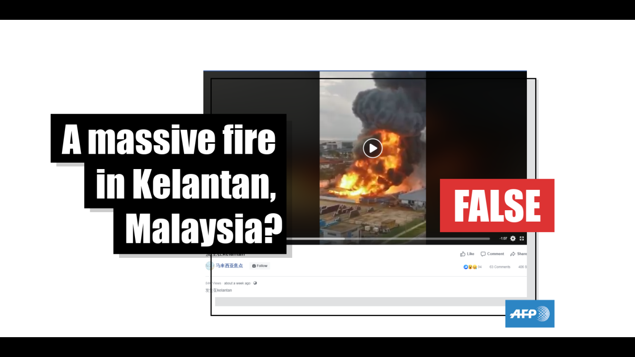 The video actually shows a fire at an industrial district in